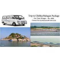Trip to Chilika/Balugaon For Winger